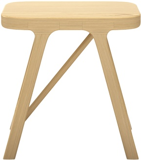 Haru Side Table